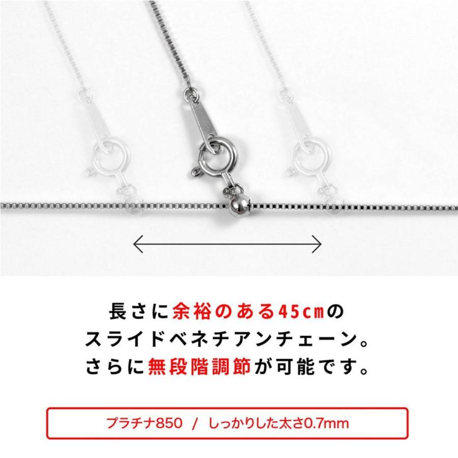 ダイヤモンド ネックレス 0.3ct プラチナ900 一粒 6本爪 天然ダイヤ 品質保証書 金属アレルギー 日本製 新生活 母の日 ギフト プレゼント|cococaru|06