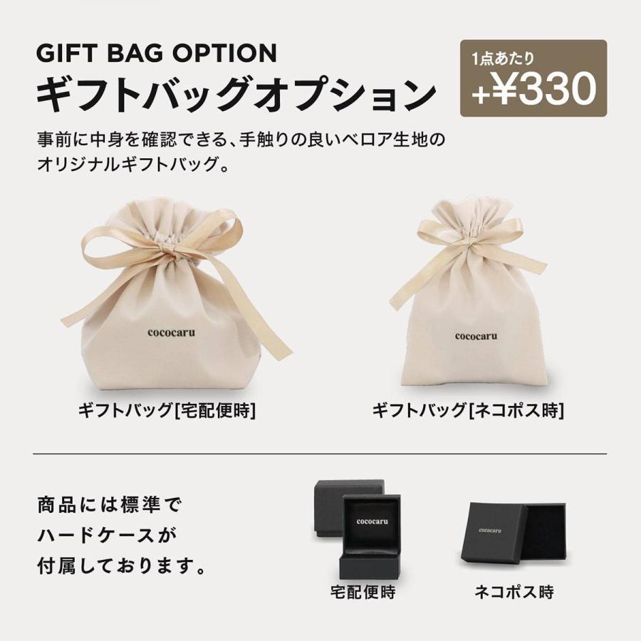 ダイヤモンド ネックレス 0.3ct プラチナ900 一粒 6本爪 天然ダイヤ 品質保証書 金属アレルギー 日本製 新生活 母の日 ギフト プレゼント|cococaru|10