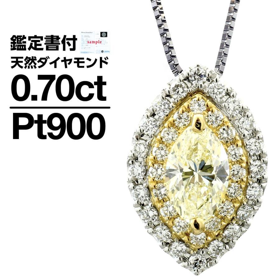鑑定書付き ダイヤモンド ネックレス プラチナ900 k18 金属アレルギー 天然ダイヤ 日本製 ホワイトデー ギフト プレゼント cococaru