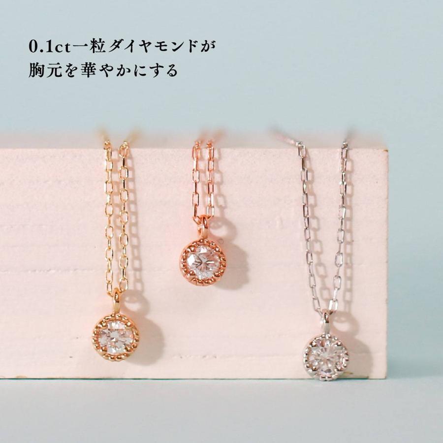 ネックレス ダイヤモンド k10 一粒 イエローゴールド/ホワイトゴールド/ピンクゴールド 品質保証書 天然ダイヤ 日本製 新生活 母の日 ギフト プレゼント cococaru 02