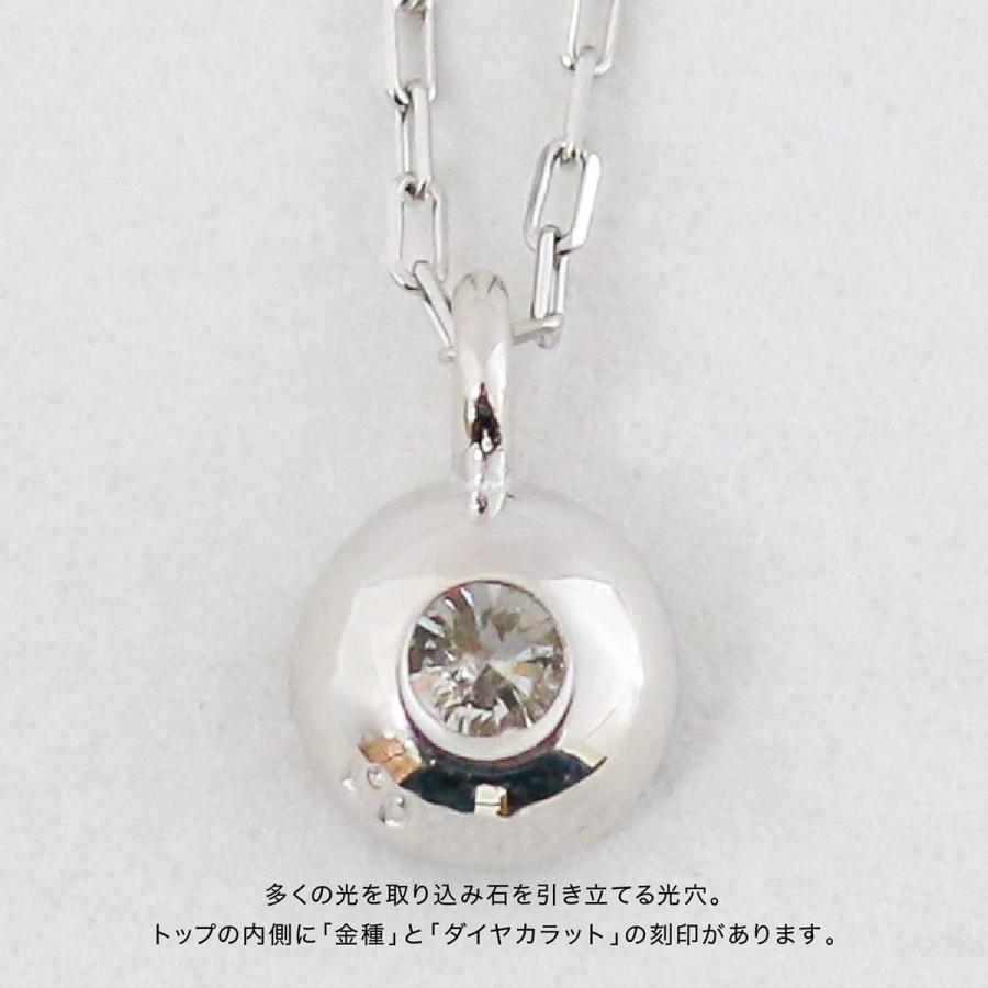 ネックレス ダイヤモンド k10 一粒 イエローゴールド/ホワイトゴールド/ピンクゴールド 品質保証書 天然ダイヤ 日本製 新生活 母の日 ギフト プレゼント cococaru 09