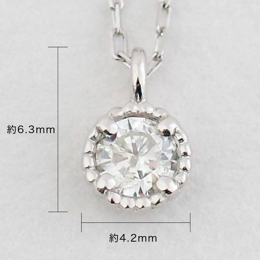 ネックレス ダイヤモンド プラチナ900 一粒 品質保証書 金属アレルギー 天然ダイヤ 日本製 新生活 母の日 ギフト プレゼント|cococaru|08