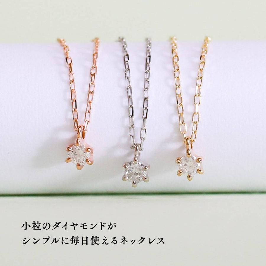 ネックレス ダイヤモンド k10 一粒 イエローゴールド/ホワイトゴールド/ピンクゴールド 品質保証書 天然ダイヤ 日本製 新生活 母の日 ギフト プレゼント|cococaru|02