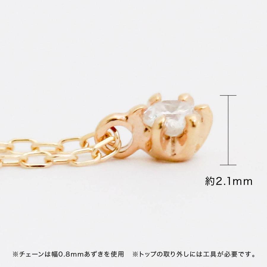 ネックレス ダイヤモンド k10 一粒 イエローゴールド/ホワイトゴールド/ピンクゴールド 品質保証書 天然ダイヤ 日本製 新生活 母の日 ギフト プレゼント|cococaru|08