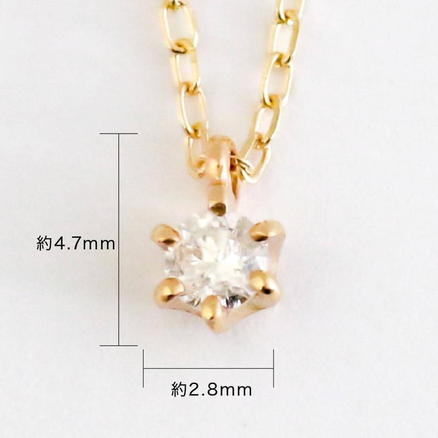 ネックレス ダイヤモンド k10 一粒 イエローゴールド/ホワイトゴールド/ピンクゴールド 品質保証書 天然ダイヤ 日本製 新生活 母の日 ギフト プレゼント|cococaru|09