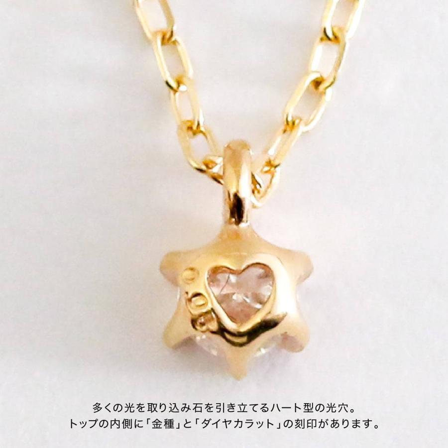 ネックレス ダイヤモンド k10 一粒 イエローゴールド/ホワイトゴールド/ピンクゴールド 品質保証書 天然ダイヤ 日本製 新生活 母の日 ギフト プレゼント|cococaru|10