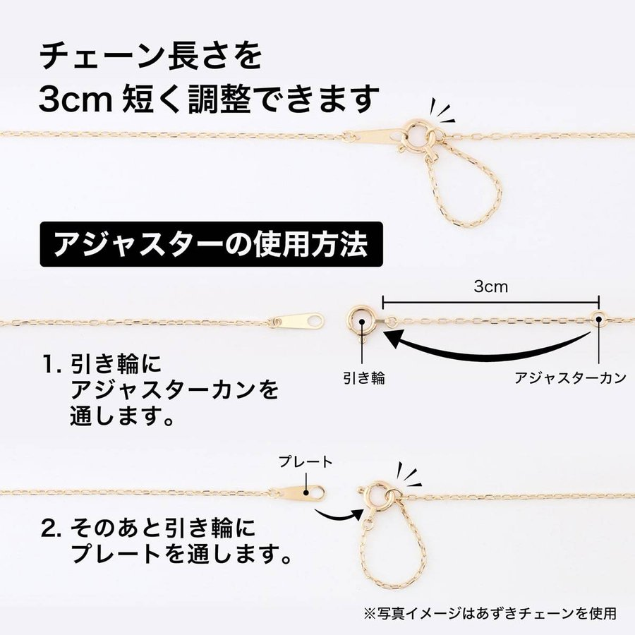 ダイヤモンド ネックレス 一粒 k10 イエローゴールド/ホワイトゴールド/ピンクゴールド 金属アレルギー 天然ダイヤ 日本製 ホワイトデー ギフト プレゼント|cococaru|11