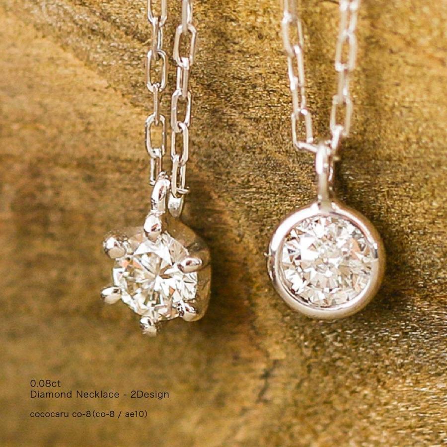ダイヤモンド ネックレス 一粒 k10 イエローゴールド/ホワイトゴールド/ピンクゴールド 金属アレルギー 天然ダイヤ 日本製 ホワイトデー ギフト プレゼント|cococaru|04