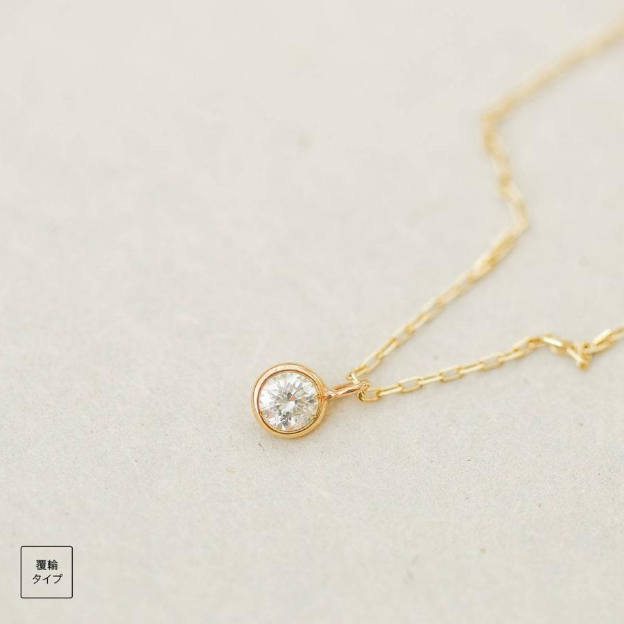 ダイヤモンド ネックレス 一粒 k10 イエローゴールド/ホワイトゴールド/ピンクゴールド 金属アレルギー 天然ダイヤ 日本製 ホワイトデー ギフト プレゼント|cococaru|06