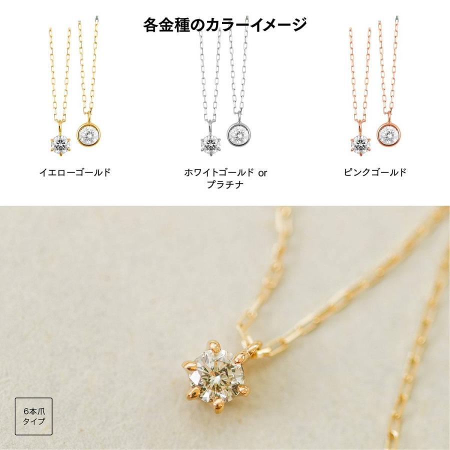 ダイヤモンド ネックレス 一粒 k10 イエローゴールド/ホワイトゴールド/ピンクゴールド 金属アレルギー 天然ダイヤ 日本製 ホワイトデー ギフト プレゼント|cococaru|07