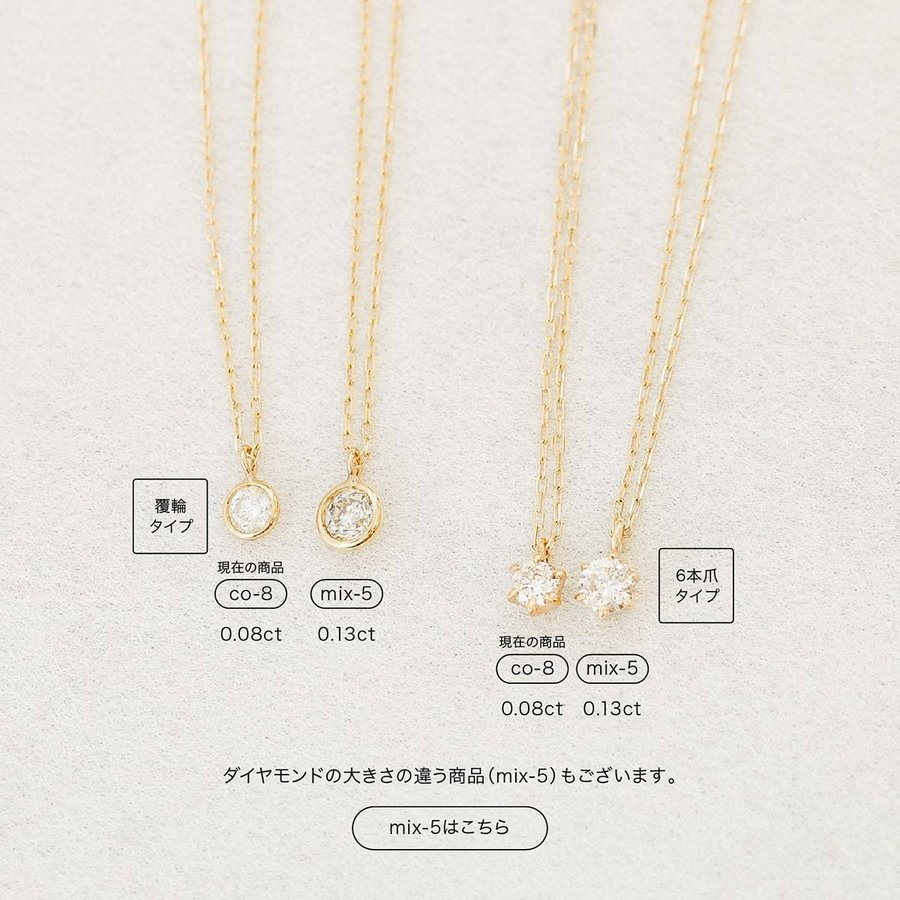 ダイヤモンド ネックレス 一粒 k10 イエローゴールド/ホワイトゴールド/ピンクゴールド 金属アレルギー 天然ダイヤ 日本製 ホワイトデー ギフト プレゼント|cococaru|08