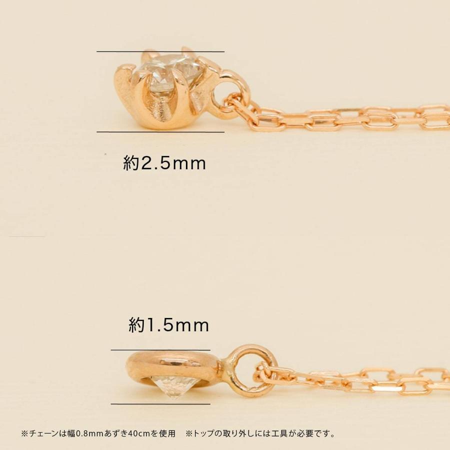 ダイヤモンド ネックレス 一粒 k10 イエローゴールド/ホワイトゴールド/ピンクゴールド 金属アレルギー 天然ダイヤ 日本製 ホワイトデー ギフト プレゼント|cococaru|09