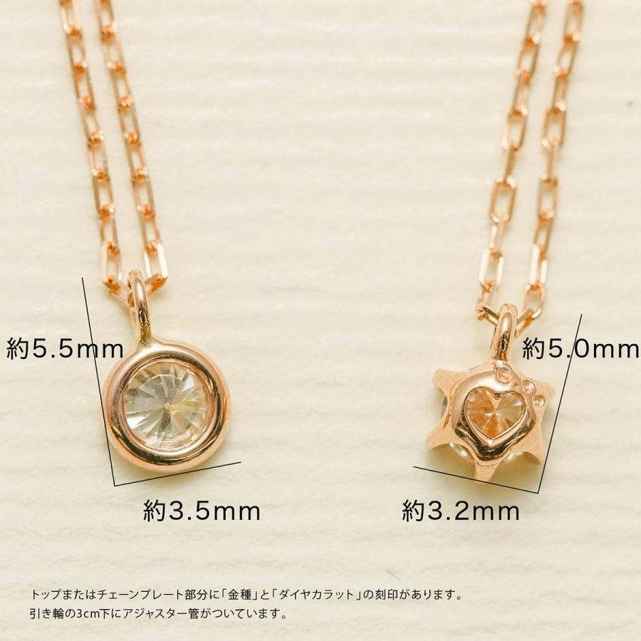 ダイヤモンド ネックレス 一粒 k10 イエローゴールド/ホワイトゴールド/ピンクゴールド 金属アレルギー 天然ダイヤ 日本製 ホワイトデー ギフト プレゼント|cococaru|10