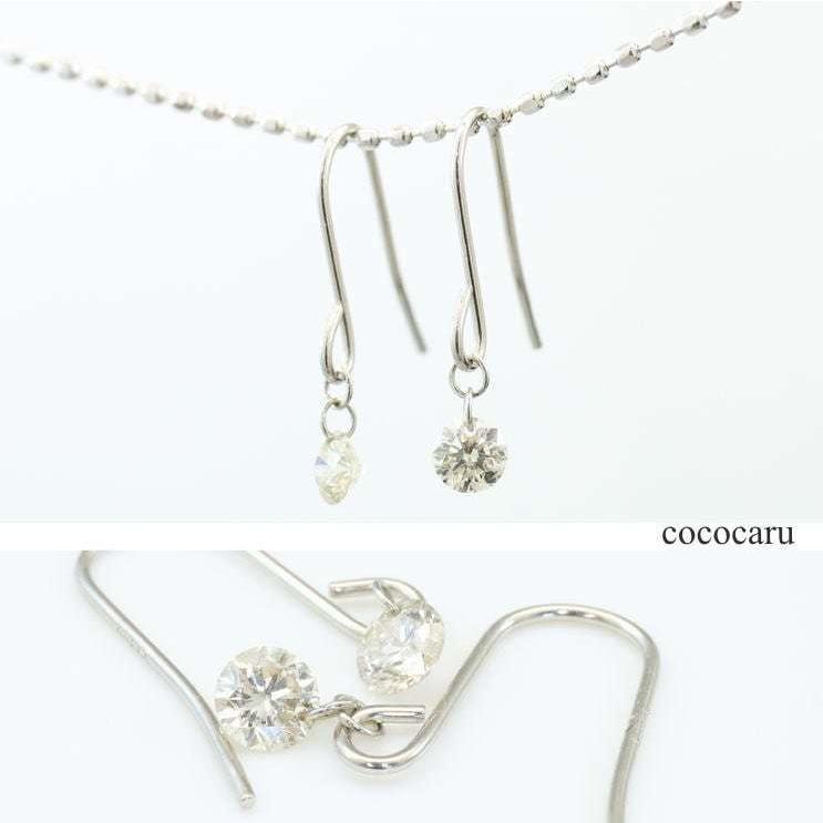 ピアス フックピアス レーザーホール ダイヤモンド 0.16ct プラチナ900 品質保証書 天然ダイヤ 日本製 ホワイトデー ギフト プレゼント|cococaru|04
