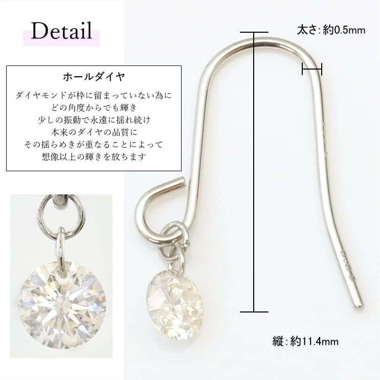 ピアス フックピアス レーザーホール ダイヤモンド 0.16ct プラチナ900 品質保証書 天然ダイヤ 日本製 ホワイトデー ギフト プレゼント|cococaru|07