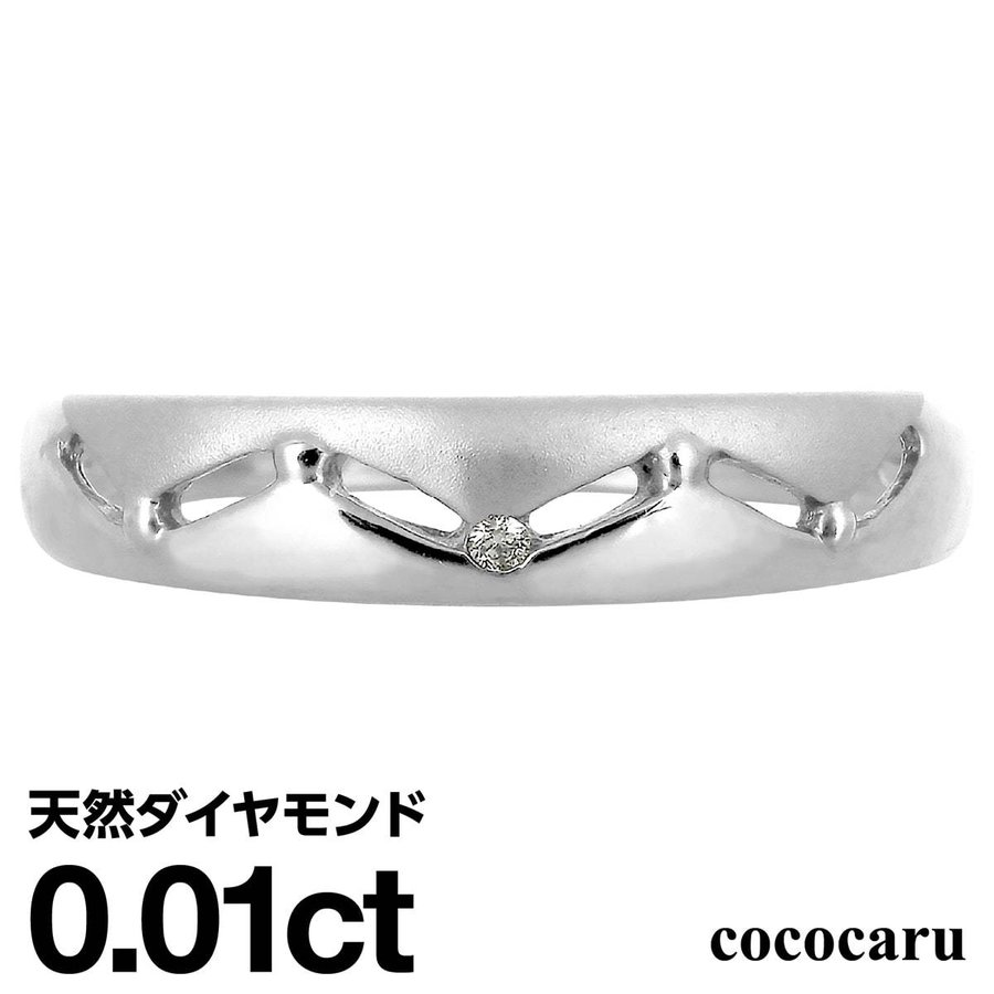 指輪 ブランド おしゃれ レディース ダイヤモンド リング プラチナ900 天然ダイヤ ファッションリング 金属アレルギー 日本製 新生活 母の日 ギフト プレゼント|cococaru