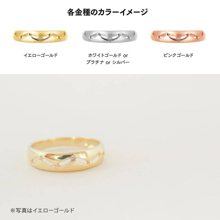 指輪 ブランド おしゃれ レディース ダイヤモンド リング プラチナ900 天然ダイヤ ファッションリング 金属アレルギー 日本製 新生活 母の日 ギフト プレゼント|cococaru|04