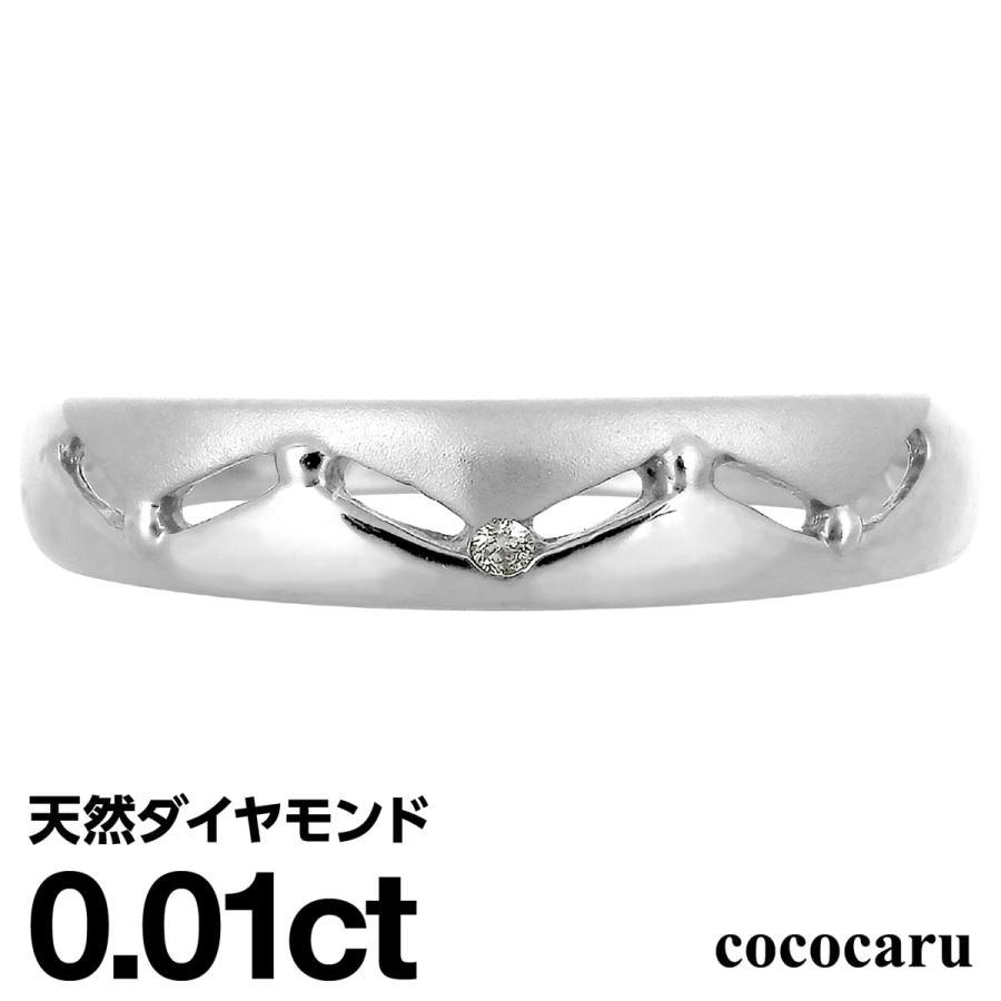 指輪 レディース ダイヤモンド リング シルバー925 天然ダイヤ ファッションリング 金属アレルギー 日本製 新生活 母の日 ギフト プレゼント|cococaru
