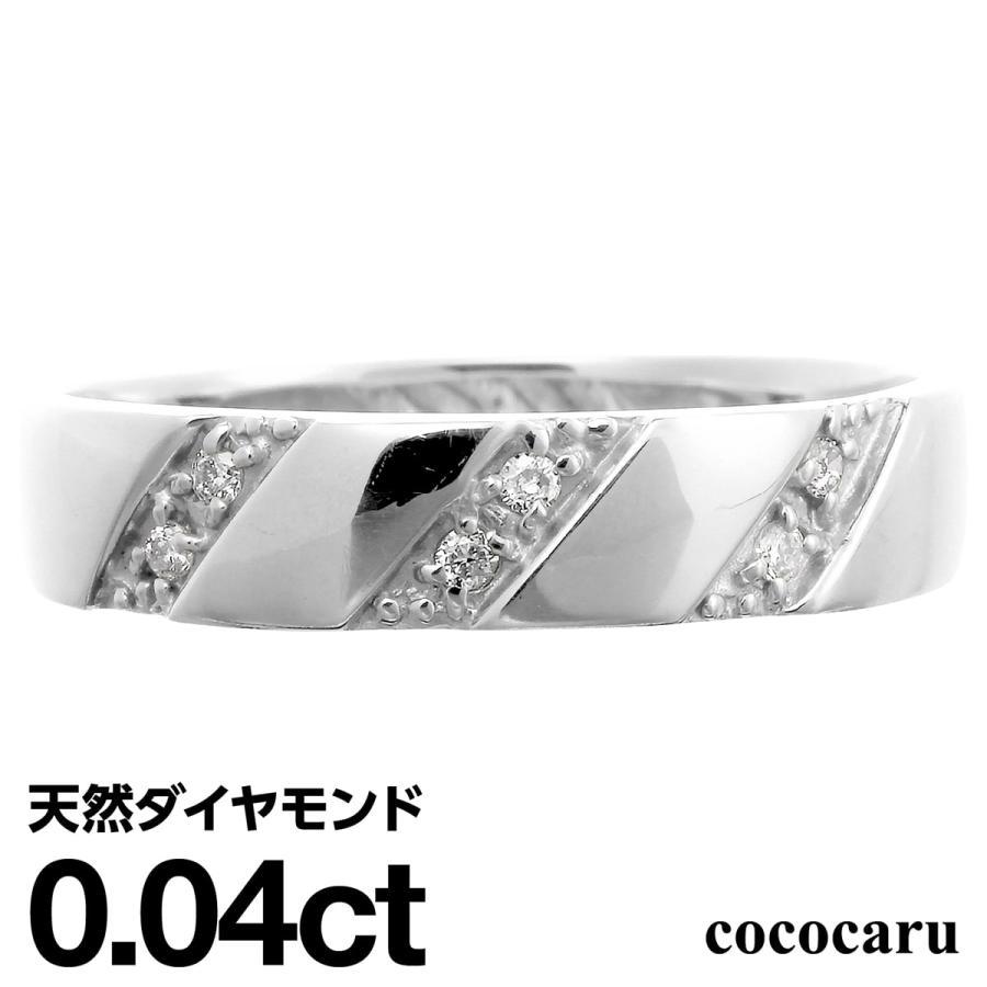指輪 レディース ダイヤモンド リング プラチナ900 天然ダイヤ ファッションリング 金属アレルギー 日本製 新生活 母の日 ギフト プレゼント|cococaru
