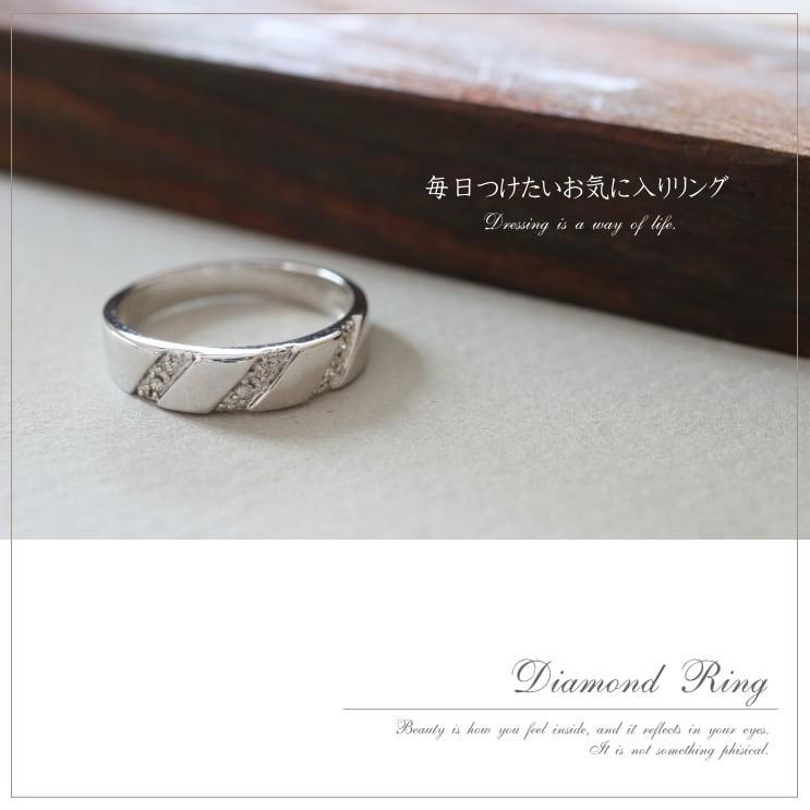 指輪 レディース ダイヤモンド リング プラチナ900 天然ダイヤ ファッションリング 金属アレルギー 日本製 新生活 母の日 ギフト プレゼント|cococaru|04