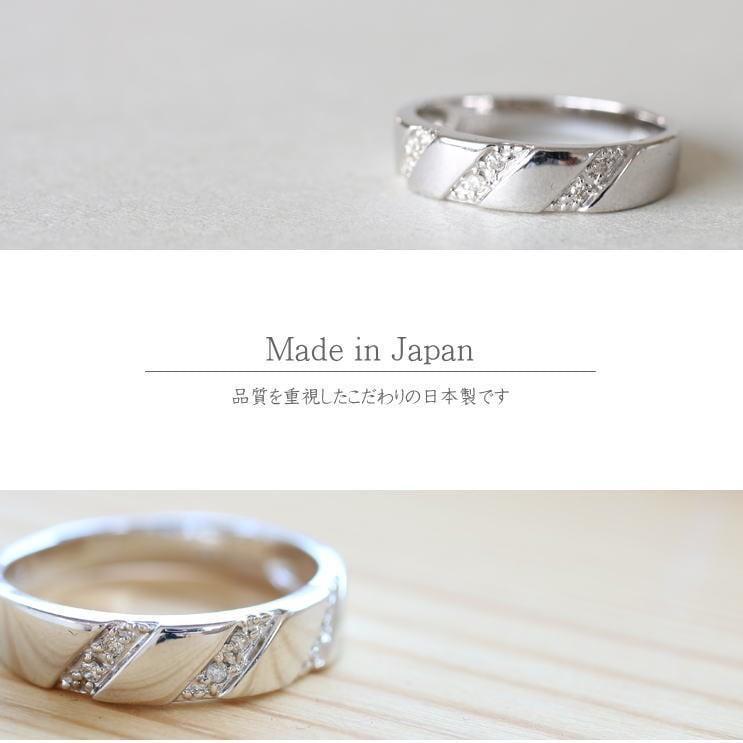 指輪 レディース ダイヤモンド リング プラチナ900 天然ダイヤ ファッションリング 金属アレルギー 日本製 新生活 母の日 ギフト プレゼント|cococaru|05