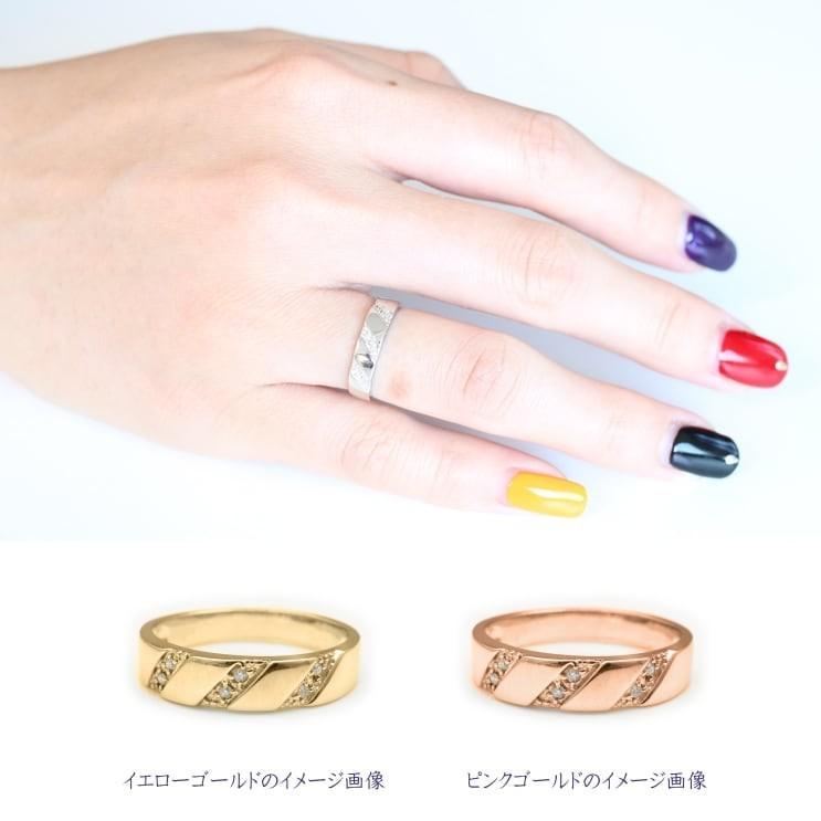 指輪 レディース ダイヤモンド リング プラチナ900 天然ダイヤ ファッションリング 金属アレルギー 日本製 新生活 母の日 ギフト プレゼント|cococaru|06