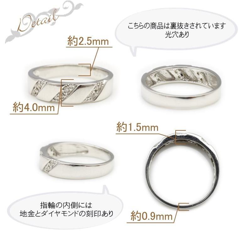 指輪 レディース ダイヤモンド リング プラチナ900 天然ダイヤ ファッションリング 金属アレルギー 日本製 新生活 母の日 ギフト プレゼント|cococaru|07