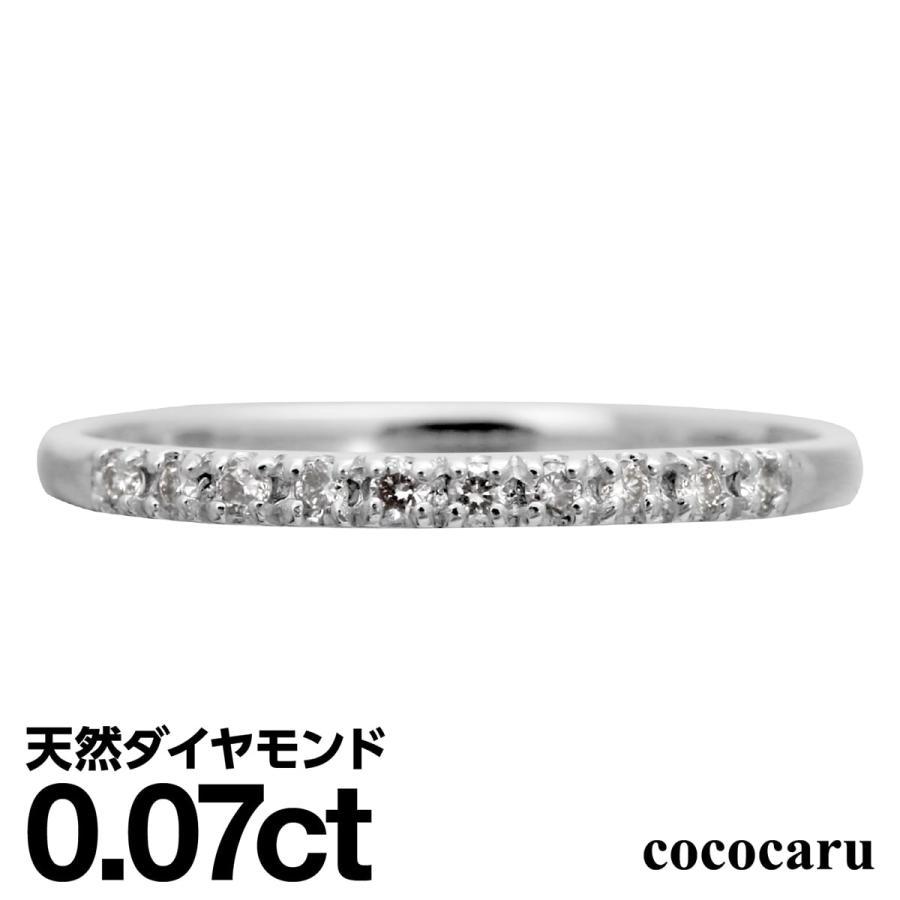 エタニティリング ダイヤモンド プラチナ900 指輪 ブランド 金属アレルギー 天然ダイヤ 日本製 おしゃれ ギフト プレゼント|cococaru