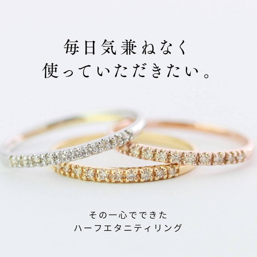 エタニティリング ダイヤモンド プラチナ900 指輪 ブランド 金属アレルギー 天然ダイヤ 日本製 おしゃれ ギフト プレゼント|cococaru|02