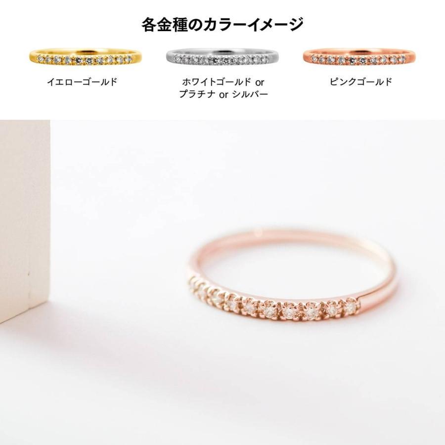 エタニティリング ダイヤモンド プラチナ900 指輪 ブランド 金属アレルギー 天然ダイヤ 日本製 おしゃれ ギフト プレゼント|cococaru|03