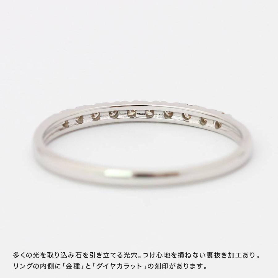エタニティリング ダイヤモンド プラチナ900 指輪 ブランド 金属アレルギー 天然ダイヤ 日本製 おしゃれ ギフト プレゼント|cococaru|09