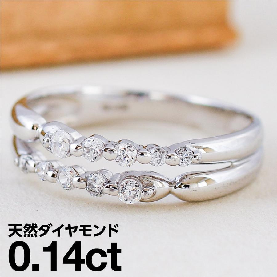 大好き 指輪 品質保証書 レディース 日本製 ダイヤモンド リング プラチナ900 ファッションリング 品質保証書 金属アレルギー ギフト 日本製 新生活 ギフト, ヒガシシラカワグン:9927646e --- airmodconsu.dominiotemporario.com