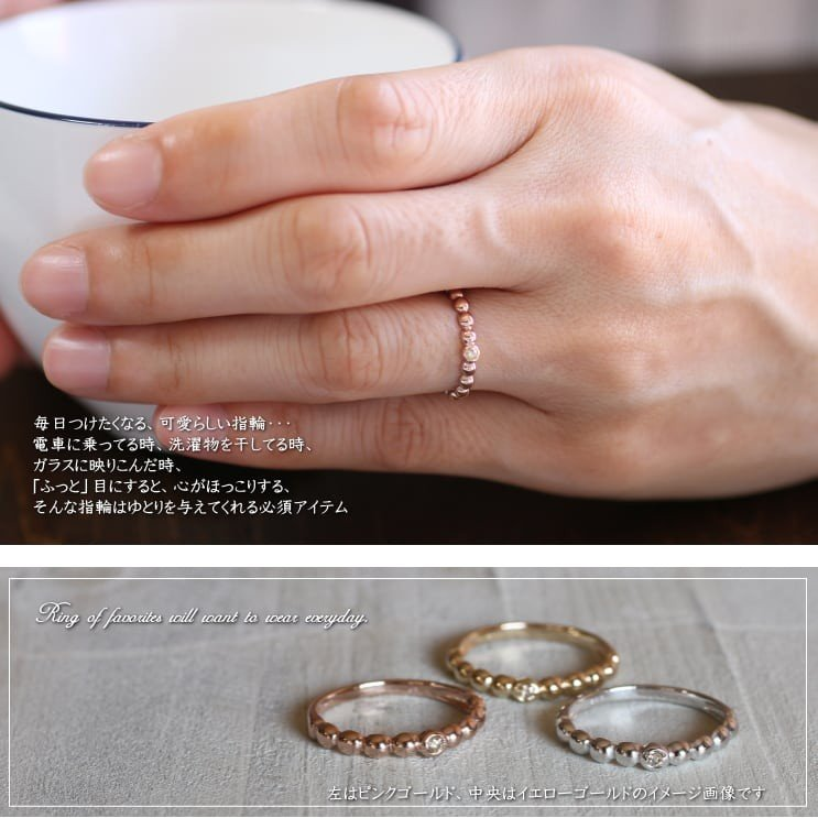イエローゴールド 一粒 ダイヤモンド リング k10 イエローゴールド/ホワイトゴールド/ピンクゴールド 天然ダイヤ 日本製 新生活 母の日 ギフト プレゼント|cococaru|02