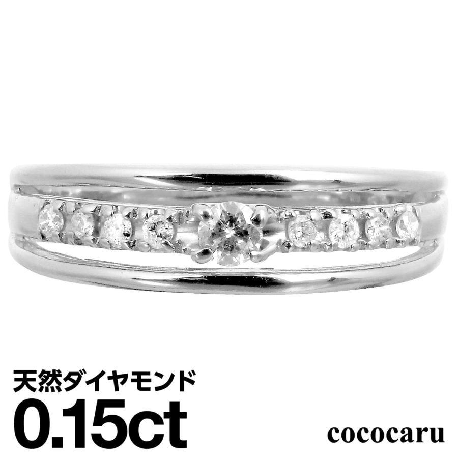 【楽ギフ_包装】 指輪 レディース ダイヤモンド リング シルバー925 ファッションリング 品質保証書 金属アレルギー 日本製 新生活 ギフト, 西予市 e53fea55
