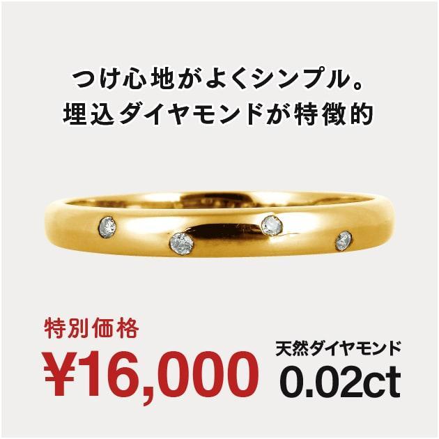 イエローゴールド ダイヤモンド リング k10 イエローゴールド/ホワイトゴールド/ピンクゴールド ファッション 日本製 新生活 母の日 ギフト プレゼント|cococaru