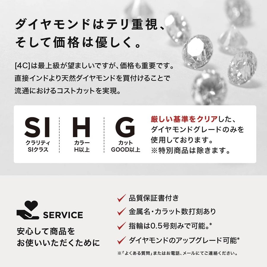 イエローゴールド ダイヤモンド リング k10 イエローゴールド/ホワイトゴールド/ピンクゴールド ファッション 日本製 新生活 母の日 ギフト プレゼント|cococaru|13
