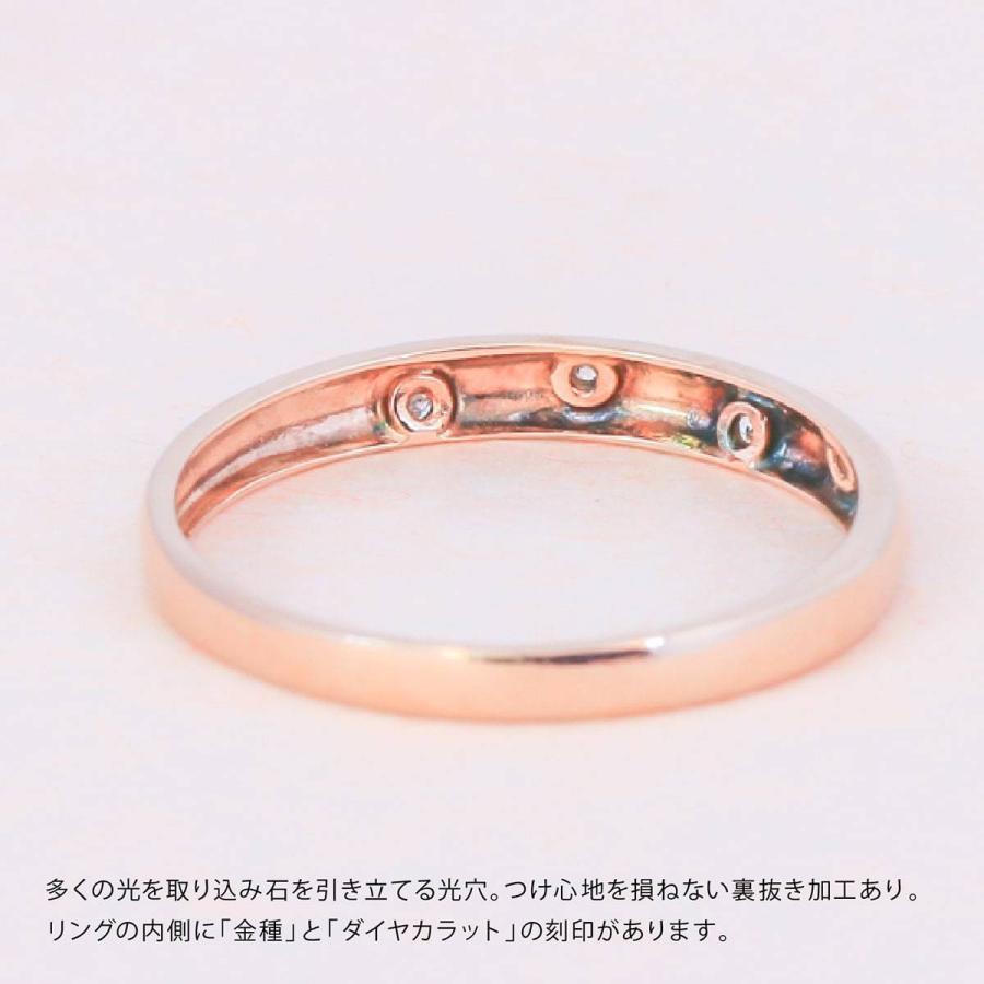イエローゴールド ダイヤモンド リング k10 イエローゴールド/ホワイトゴールド/ピンクゴールド ファッション 日本製 新生活 母の日 ギフト プレゼント|cococaru|09