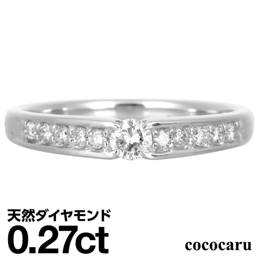 プラチナ ダイヤモンド リング プラチナ900 天然ダイヤ ファッションリング 金属アレルギー 日本製 ホワイトデー ギフト プレゼント
