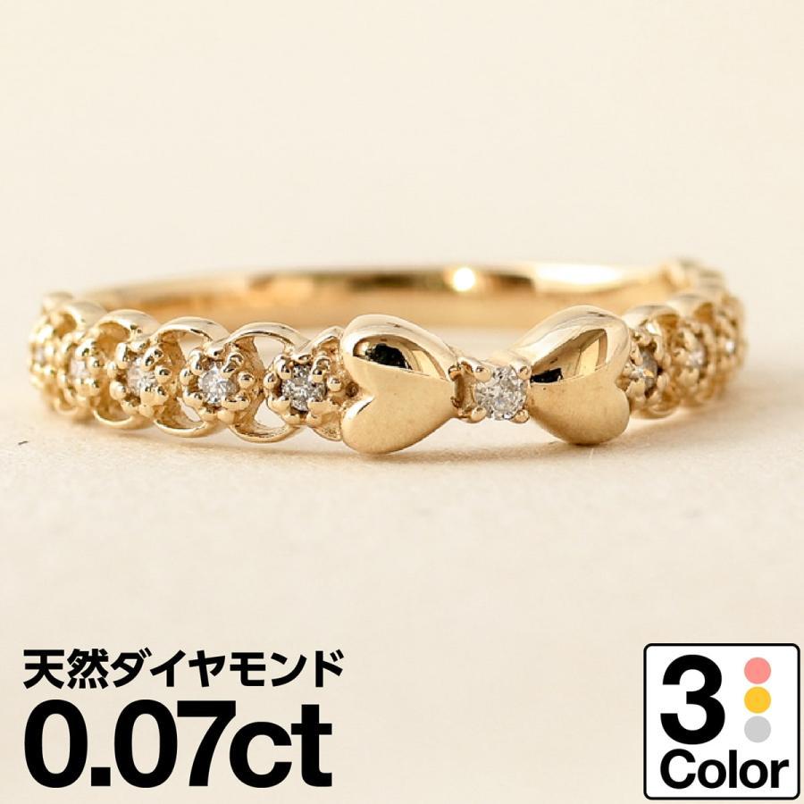 【送料込】 ピンクゴールド ハート ダイヤモンド リング k10 イエローゴールド/ホワイトゴールド/ピンクゴールド ファッションリング 品質保証書 日本製 新生活 ギフト, 歩 AYUMI HANDICRAFT 70a77210