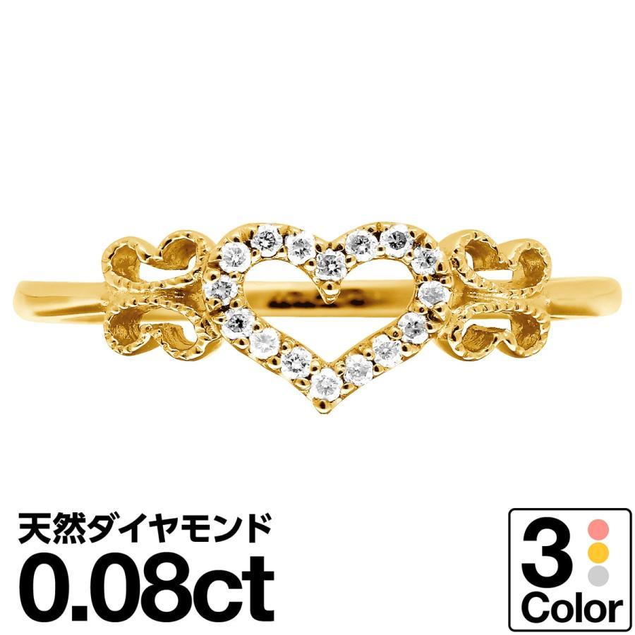 絶妙なデザイン ゴールド ハート ダイヤモンド リング k10 イエローゴールド/ホワイトゴールド/ピンクゴールド ファッションリング 金属アレルギー 日本製 新生活 ギフト, PDIエアガンパーツ取扱店 X-FIRE 734739c5
