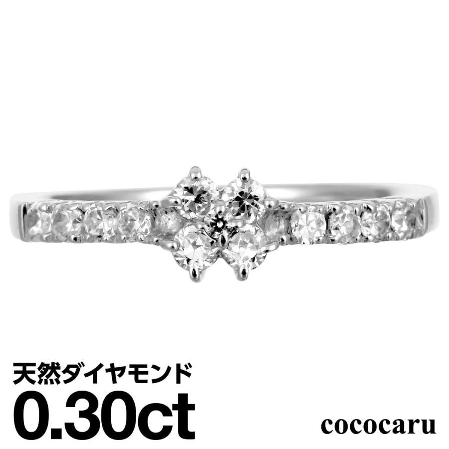 人気ブランド 指輪18金 ダイヤモンド リング k18 イエローゴールド/ホワイトゴールド/ピンクゴールド ファッションリング 品質保証書 金属アレルギー 日本製 新生活 ギフト, カサグン e0476448