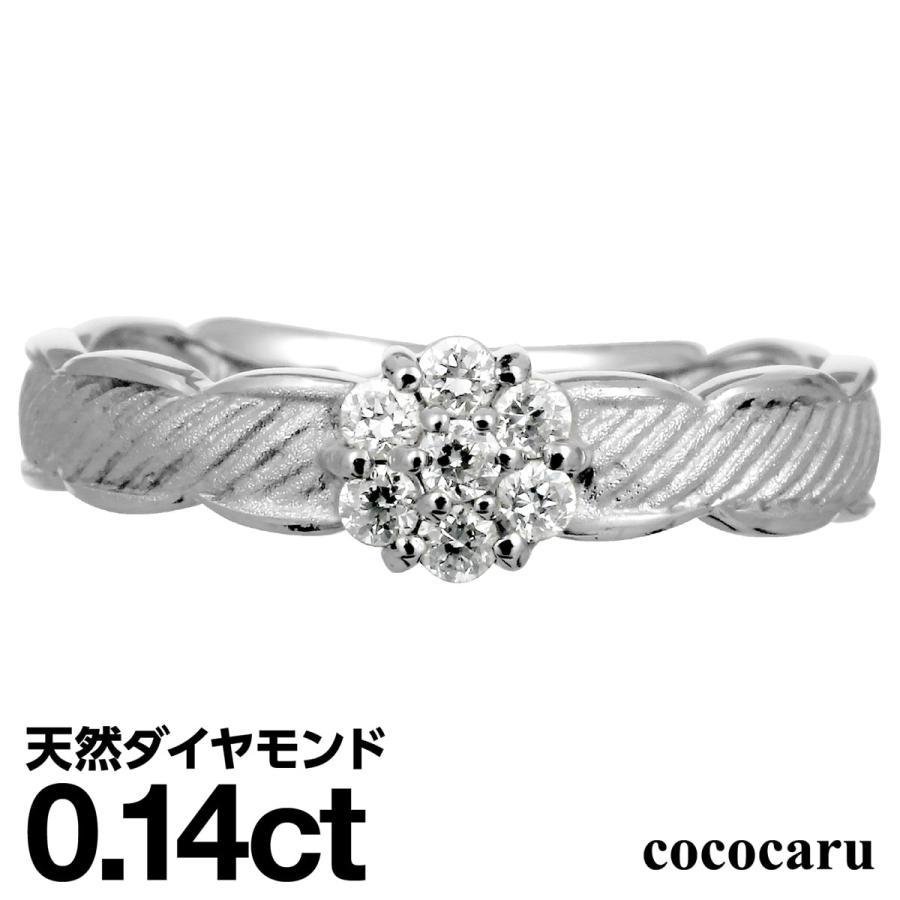 特価商品  指輪10金 ダイヤモンド リング k10 イエローゴールド/ホワイトゴールド/ピンクゴールド ファッションリング 品質保証書 金属アレルギー 日本製 新生活 ギフト, イマダテグン 82410f76