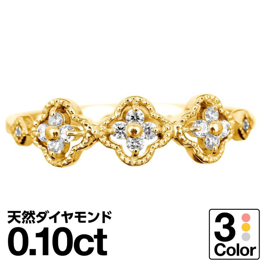新発売 指輪10金 ダイヤモンド ギフト リング k10 ダイヤモンド イエローゴールド/ホワイトゴールド/ピンクゴールド ファッションリング 品質保証書 新生活 金属アレルギー 日本製 新生活 ギフト, リカーライフデザイン研究所:ca9dc567 --- taxreliefcentral.com