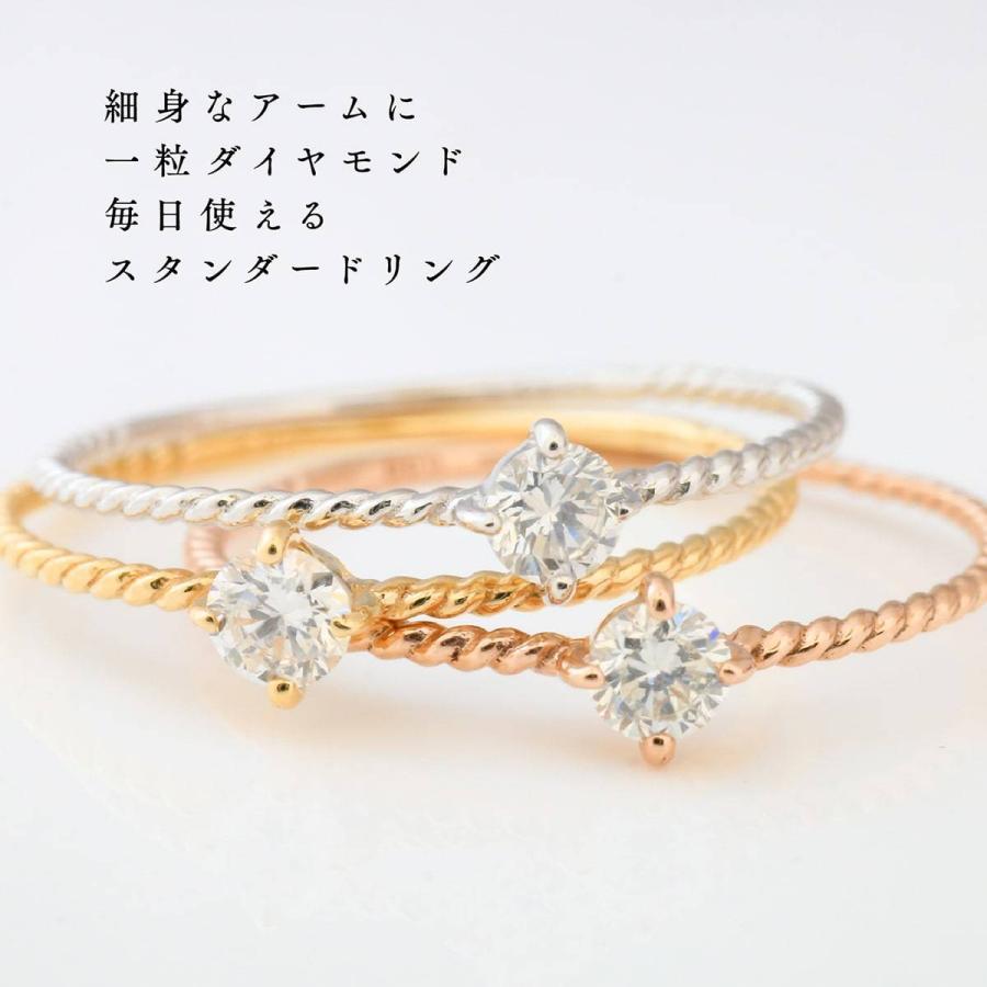 k10 指輪 一粒 ダイヤモンド リング k10 イエローゴールド/ホワイトゴールド/ピンクゴールド ファッションリング 日本製 ホワイトデー ギフト プレゼント|cococaru|02