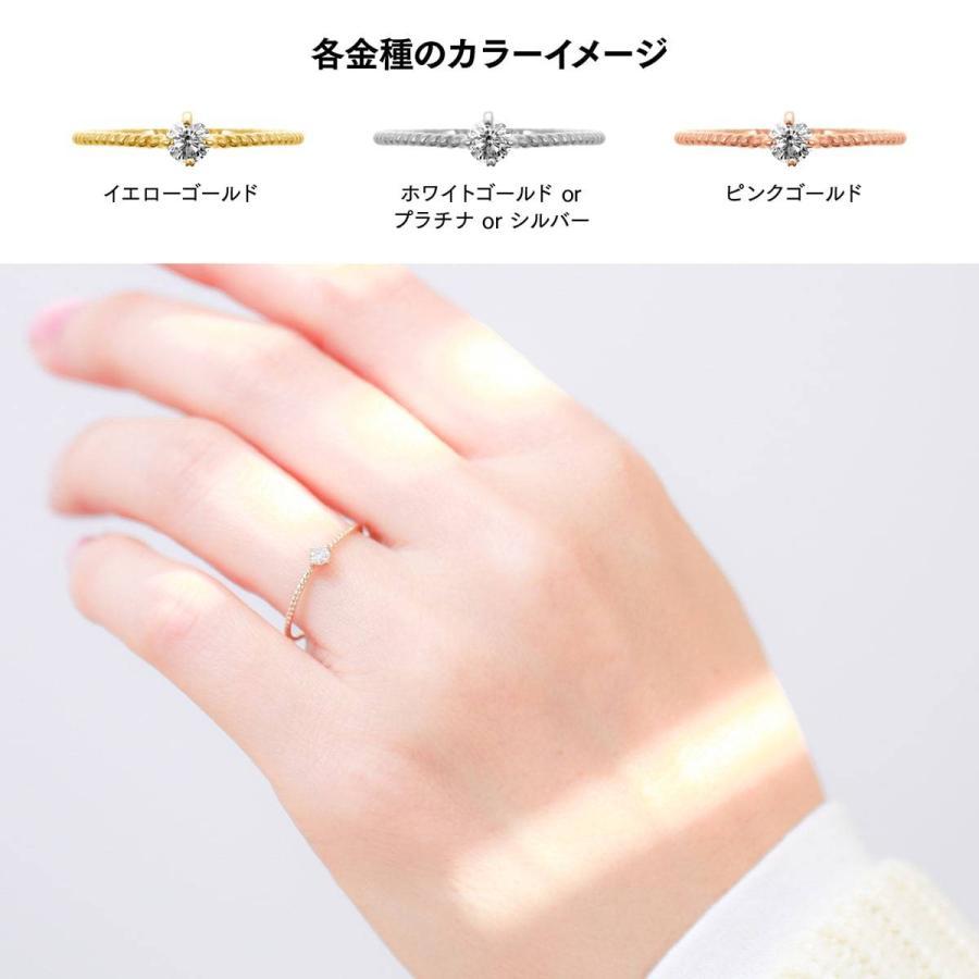 k10 指輪 一粒 ダイヤモンド リング k10 イエローゴールド/ホワイトゴールド/ピンクゴールド ファッションリング 日本製 ホワイトデー ギフト プレゼント|cococaru|06
