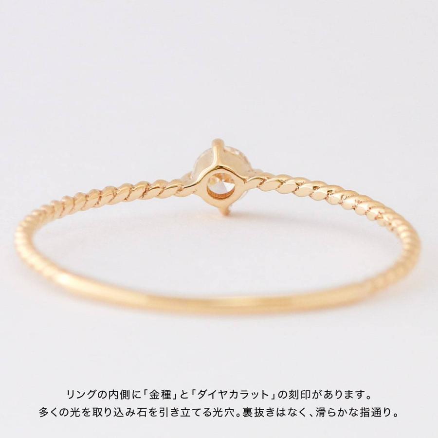 k10 指輪 一粒 ダイヤモンド リング k10 イエローゴールド/ホワイトゴールド/ピンクゴールド ファッションリング 日本製 ホワイトデー ギフト プレゼント|cococaru|09