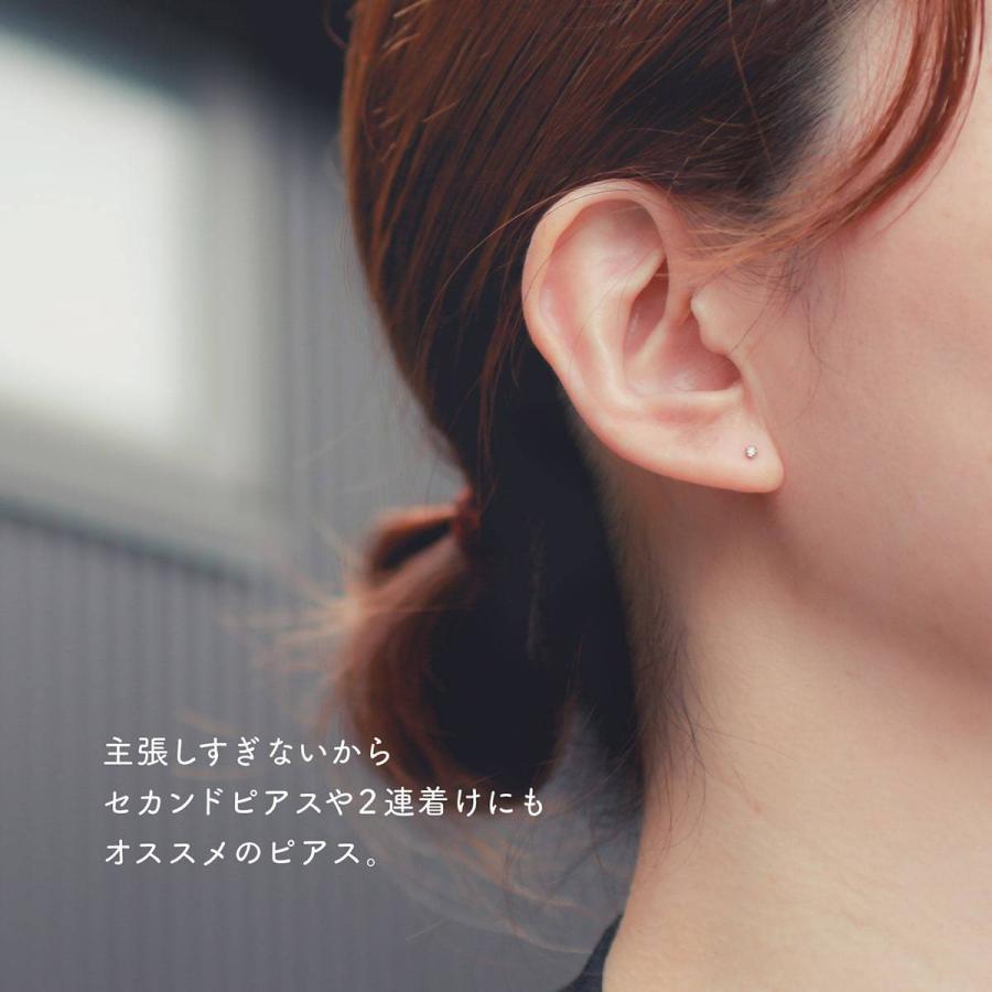ダイヤモンド ピアス スタッドピアス 安い 小さめ 0.05ct プラチナ900 品質保証書 金属アレルギー 天然ダイヤ 日本製 ホワイトデー ギフト プレゼント cococaru 04