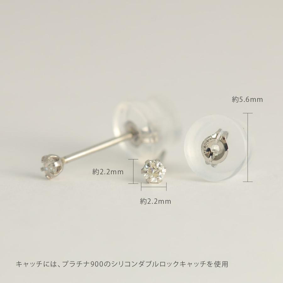 ダイヤモンド ピアス スタッドピアス 安い 小さめ 0.05ct プラチナ900 品質保証書 金属アレルギー 天然ダイヤ 日本製 ホワイトデー ギフト プレゼント cococaru 09