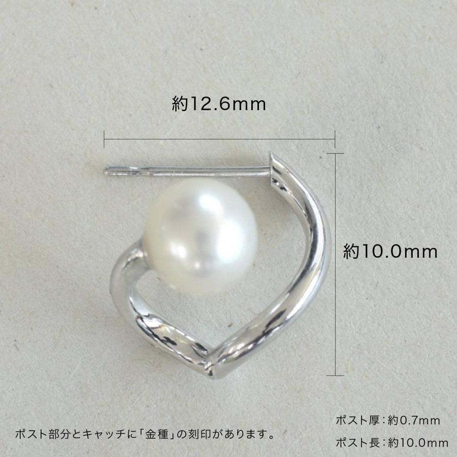 ピアス 淡水パール k10 イエローゴールド/ホワイトゴールド/ピンクゴールド 金属アレルギー 日本製 新生活 母の日 ギフト プレゼント|cococaru|09