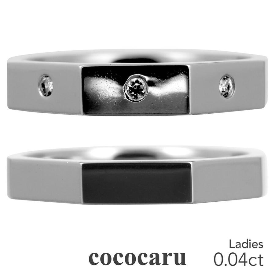 国内最安値! 結婚指輪 マリッジリング 安い シルバー925 2本セット 品質保証書 金属アレルギー 日本製 新生活 ギフト, ブティック エクロール b45fc1f7